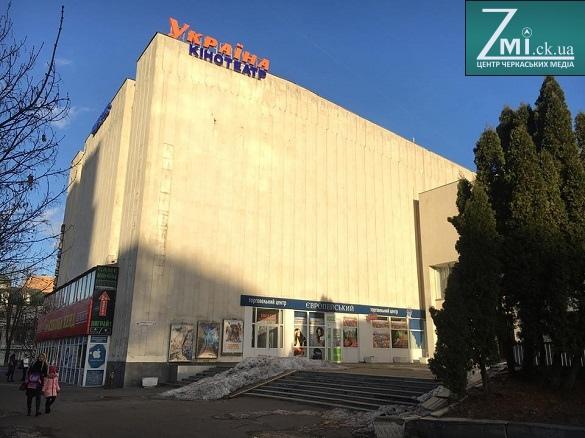Орендар звільнив приміщення кінотеатру