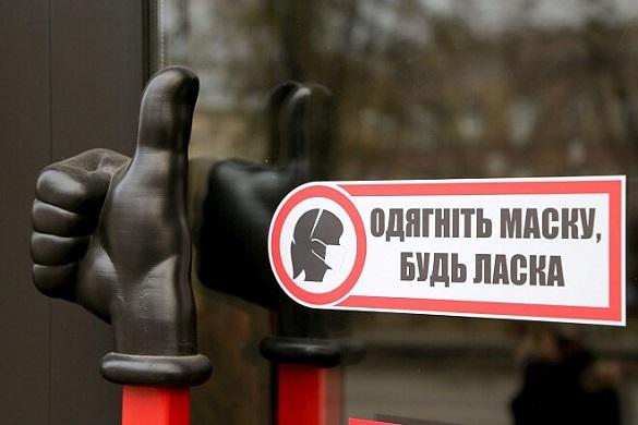 COVID-19: у Черкасах відсьогодні починають діяти нові карантинні обмеження