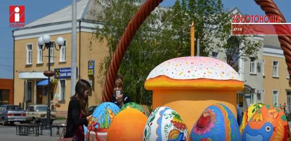 На Черкащині планують виготовити найбільший  великодній кошик в Україні (ВІДЕО)