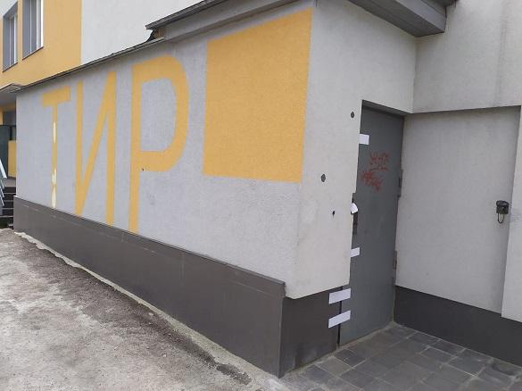 Черкаська прокуратура клопоче про обрання домашнього арешту для тренера, в якого учень отримав кульове поранення