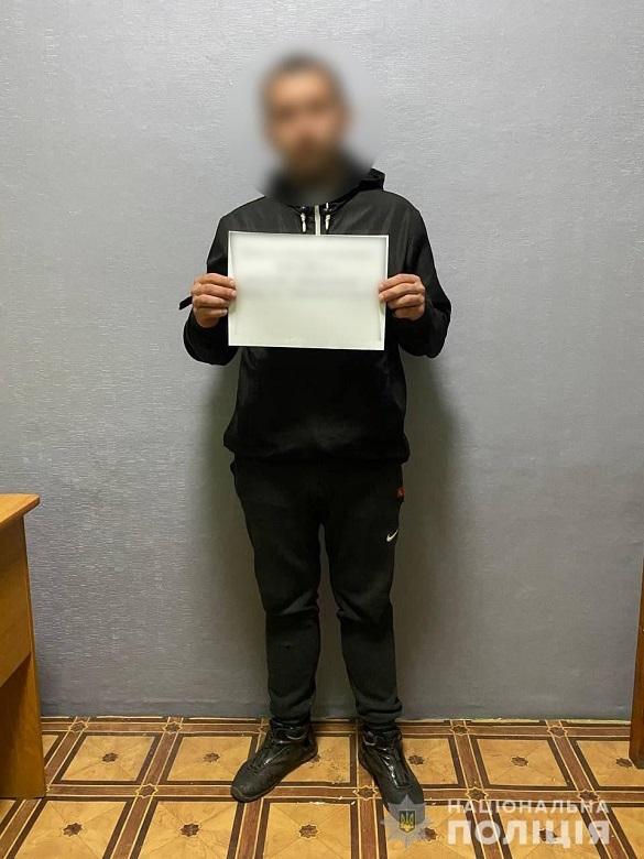 На Черкащині затримали підозрюваного у виготовленні наркотиків, який два роки переховувався від слідства