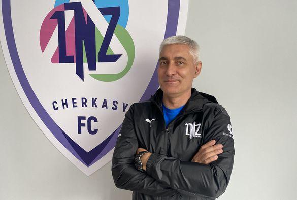 Екстренер збірної України приєднався до ФК