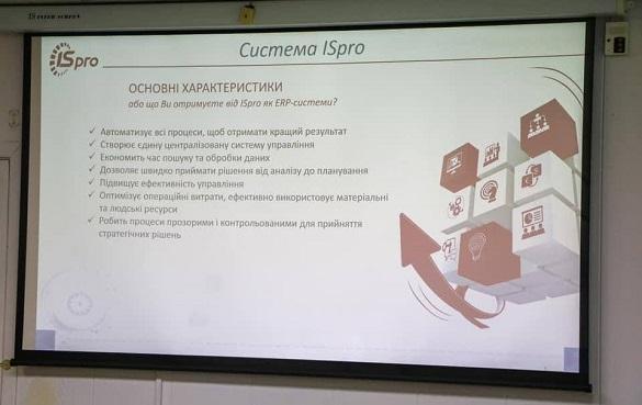 Черкаській міській раді презентували систему Е-МІСТО: що це значить