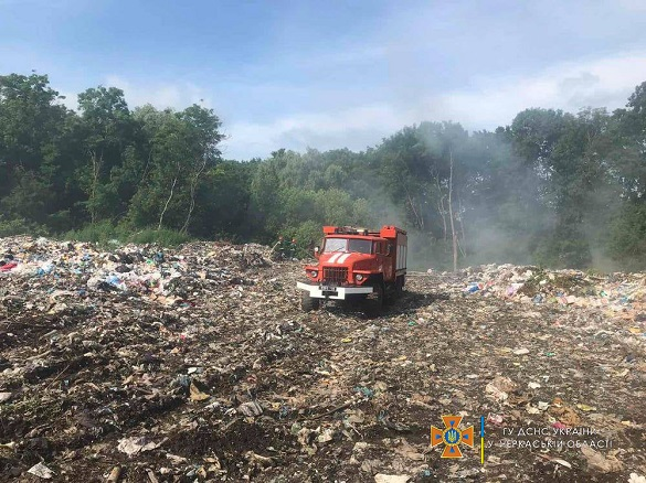 У Черкаській області горіло сміттєзвалище (ФОТО)
