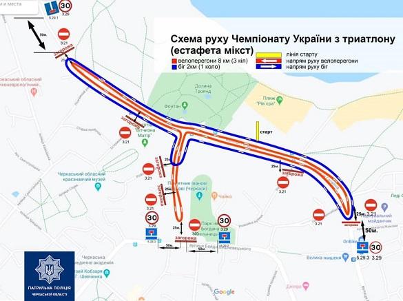 У Черкасах тимчасово змінять маршрут трьох автобусів та заборонять рух на деяких вулицях