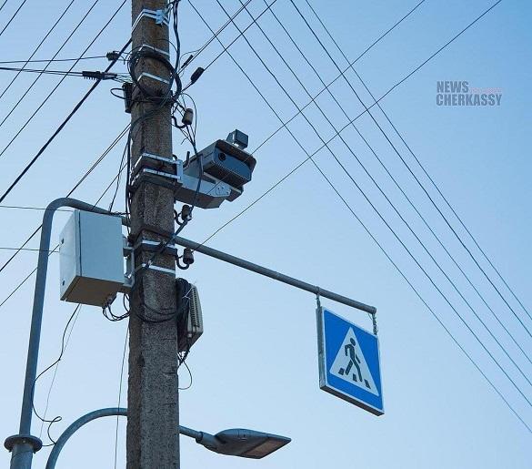 У Черкасах скоро можуть запрацювати камери автофіксації правопорушень