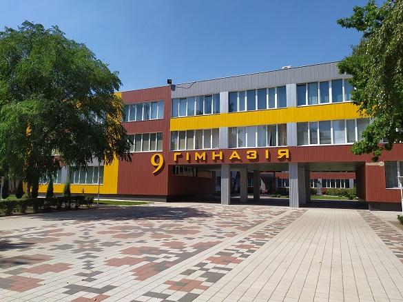 Черкаська міська гімназія – серед кращих у роботі з обдарованими дітьми