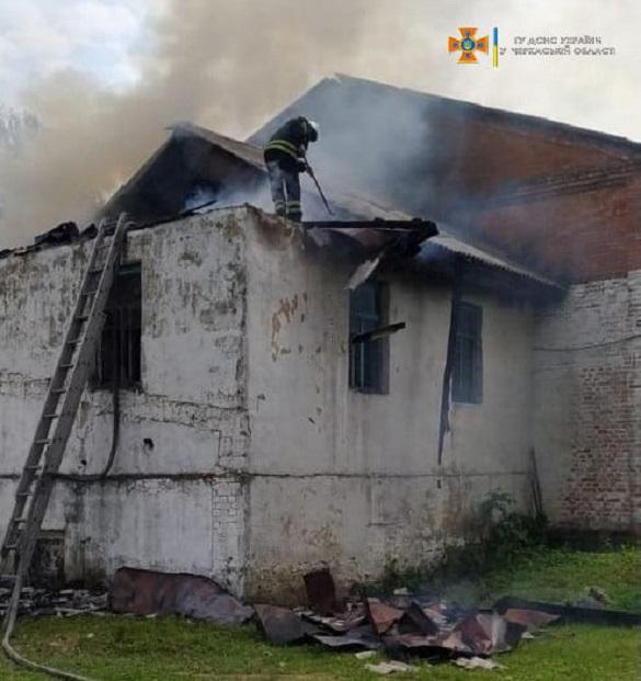 У Черкаській області ледь не загорівся Будинок культури та дозвілля