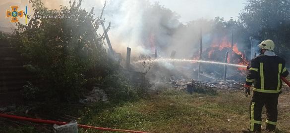 Під час пожежі в Черкаській області згоріло майже десять тонн сіна