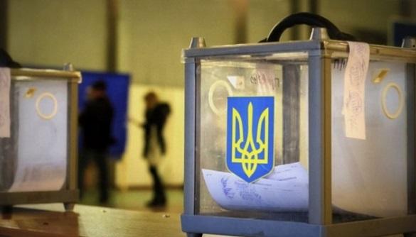 ЦВК зареєструвала кандидатів у депутати на 197-му окрузі