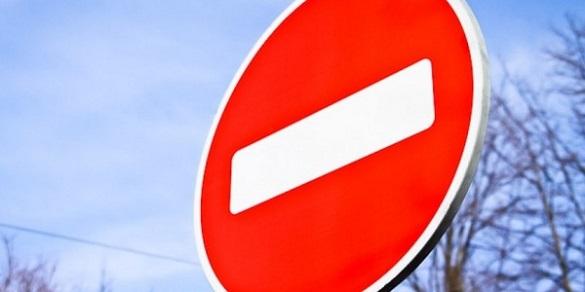 Через святкування Дня міста в Черкасах буде заборонено рух транспорту