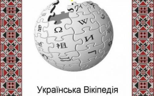 Черкащанин написав для Вікіпедії більше 11 тисяч статей