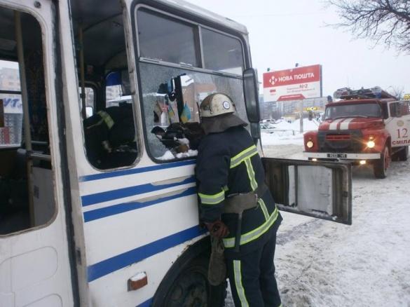 На Черкащині загорівся автобус із пасажирами в салоні