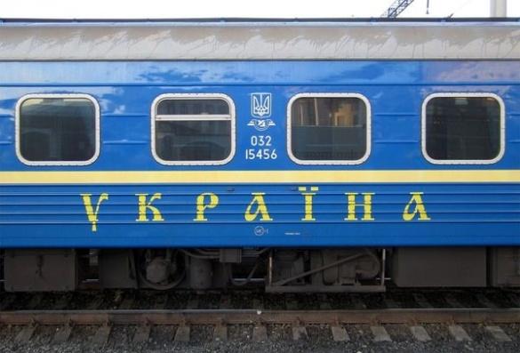 Кількість поїздів Черкаси-Одеса буде збільшено
