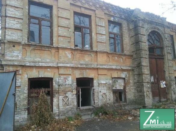 Таємничі Черкаси: що можуть розповісти стіни сторічних будівель (ФОТО)