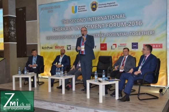 Нові перспективи: на Черкащині планують створити перший в Україні агро-індустріальний парк