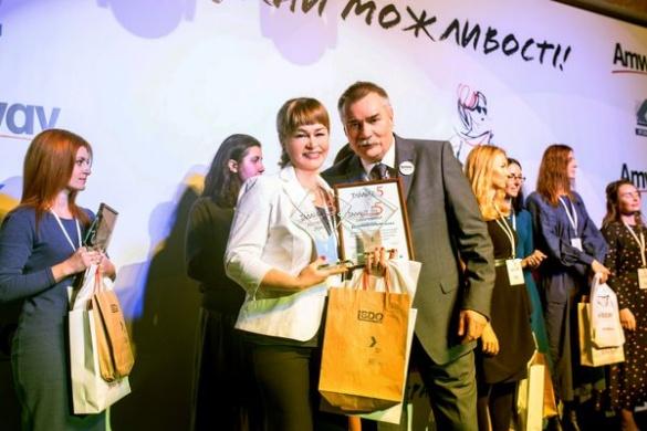 Краща бізнес-леді України, що розвиває власну справу на Черкащині:
