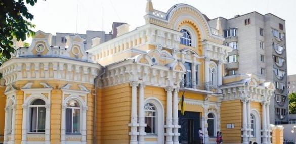 Десять маловідомих фактів про черкаський Палац одружень