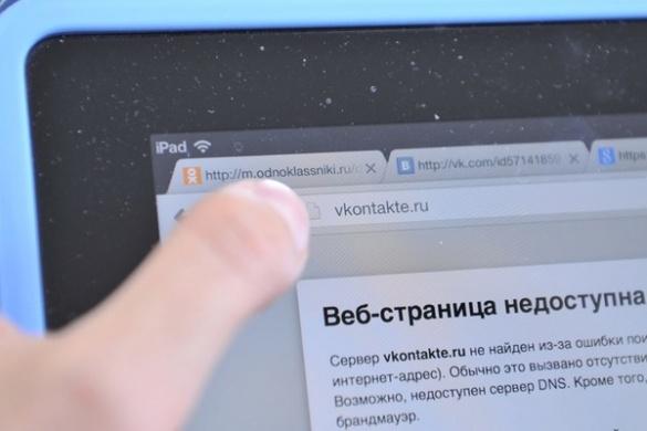 Закриття російських соцмереж