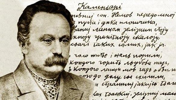 Черкащан запрошують долучитися до конкурсу на здобуття премії Івана Франка