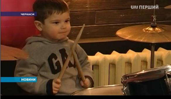 На ударних із пелюшок: трирічний черкасець готується до сольного концерту (ВІДЕО)