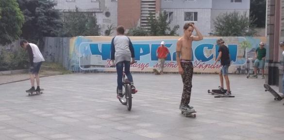 Черкаська молодь ініціює створення скейт-парку (ВІДЕО)