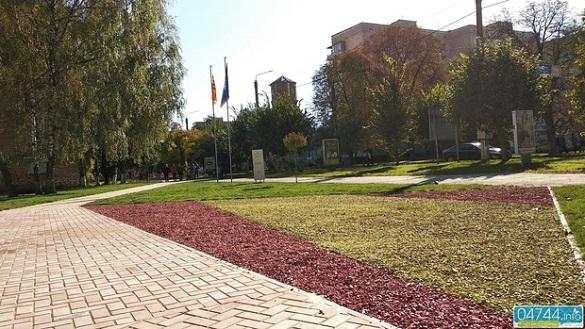 На Черкащині відкрили іспанський парк (ФОТО)