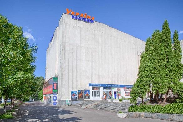 Довготривала епопея: що відбувається із черкаським кінотеатром