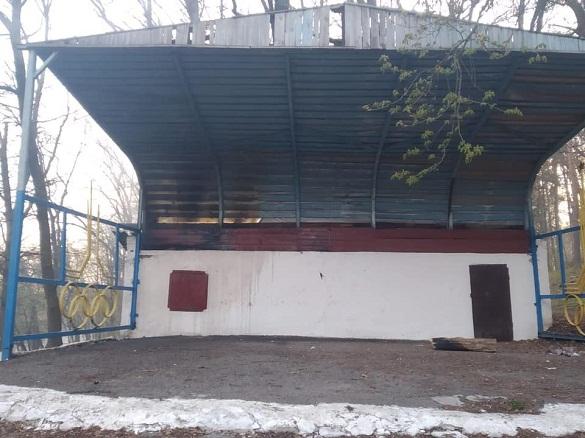 В одному із парків на Черкащині сталася пожежа