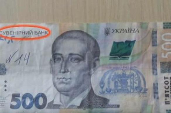 Черкащанин купив пачку сувенірних купюр для розрахунку і в магазинах