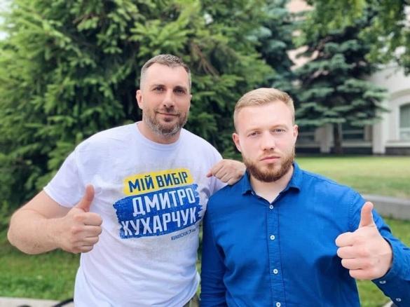 Чинний нардеп від Черкас заявив про підтримку Кухарчука