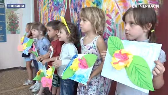 Мистецтво для дошкільнят: у Черкасах працює унікальна художня студія для дітей (ВІДЕО)