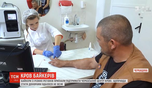 Байкерська кров для черкащан: мотоциклісти з усієї країни приїхали до Черкас стати донорами (ВІДЕО)