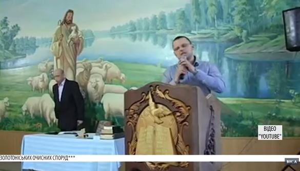 Черкаського проповідника судять за виготовлення і продаж психотропів (ВІДЕО)
