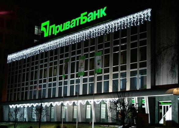 ПриватБанк увійшов до трійки найбільших платників податків України*