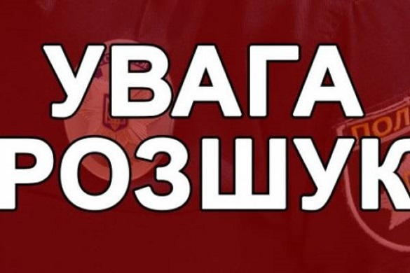 На Черкащині зникла неповнолітня дівчинка