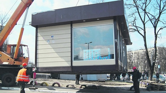 У Черкасах демонтують сім незаконних споруд