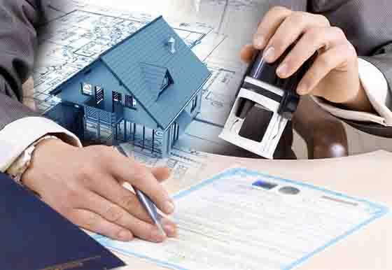 В кредит чи під заставу - якій іпотеці надають перевагу черкащани?