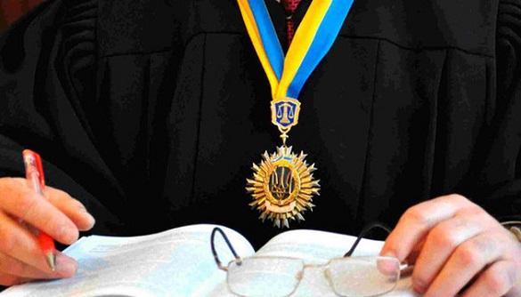 На Черкащині суддю притягли до дисциплінарної відповідальності