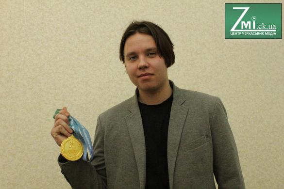 Чемпіон світу з Черкас розповів, які перешкоди долав на шляху перемоги