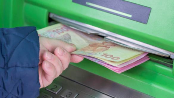 Черкасцям для отримання субсидії пропонують відкривати банківські рахунки