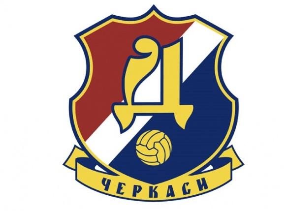Черкаський футбольний клуб хоче стати професійним та грати у Другій лізі