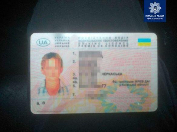 На Черкащині водія-порушника підозрюють в підробці документів