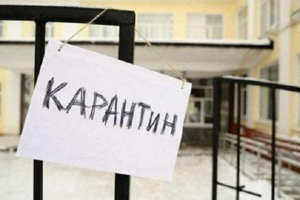 Кабінет Міністрів посилив карантин через розповсюдження вірусу