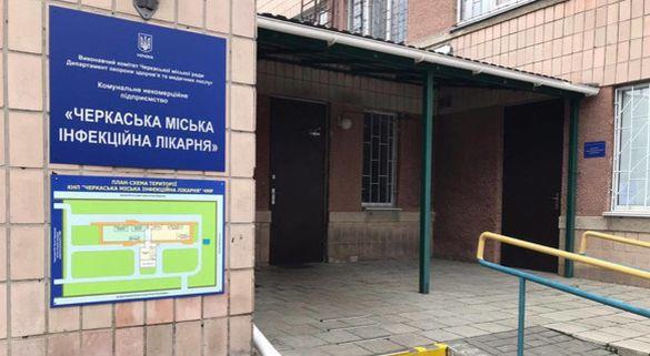 У Черкаській міськраді заявили про втечу двох хворих на коронавірус, а в ОДА це спростували