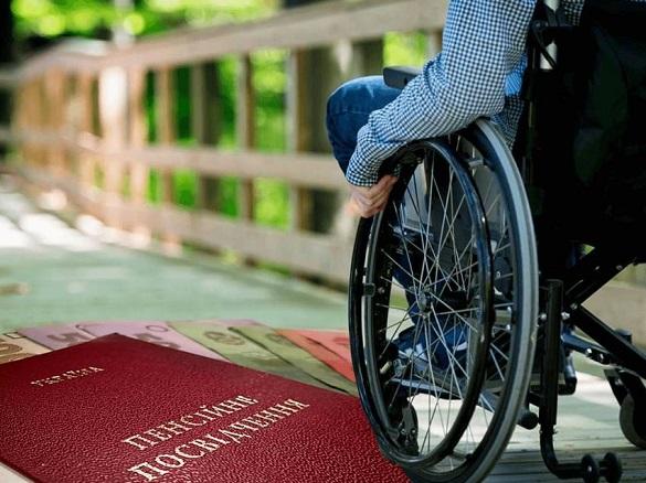 На Черкащині виплати пенсій по інвалідності продовжать автоматично