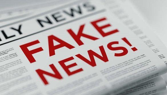 Жителі Черкащини сплатять штраф за поширення неправдивої інформації щодо коронавірусу