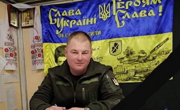 Світла пам'ять: в зоні ООС не стало військового із Черкащини