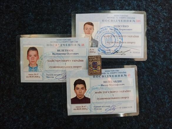 Спортсменам Черкащини вручили звання