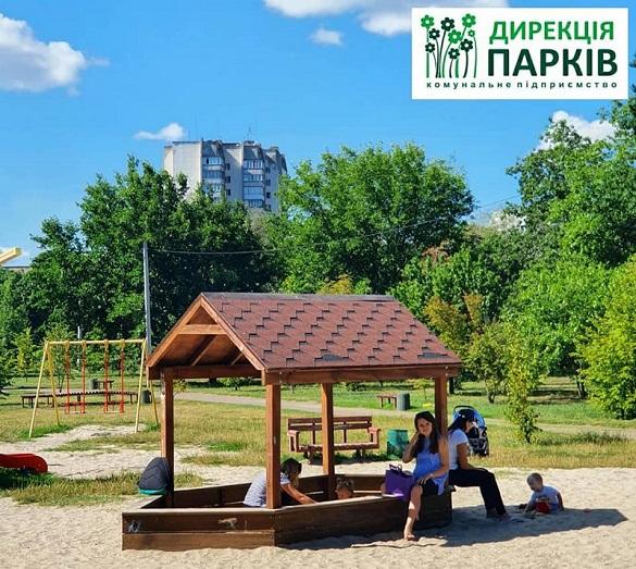 У Черкасах оновлюють парки (ФОТО)
